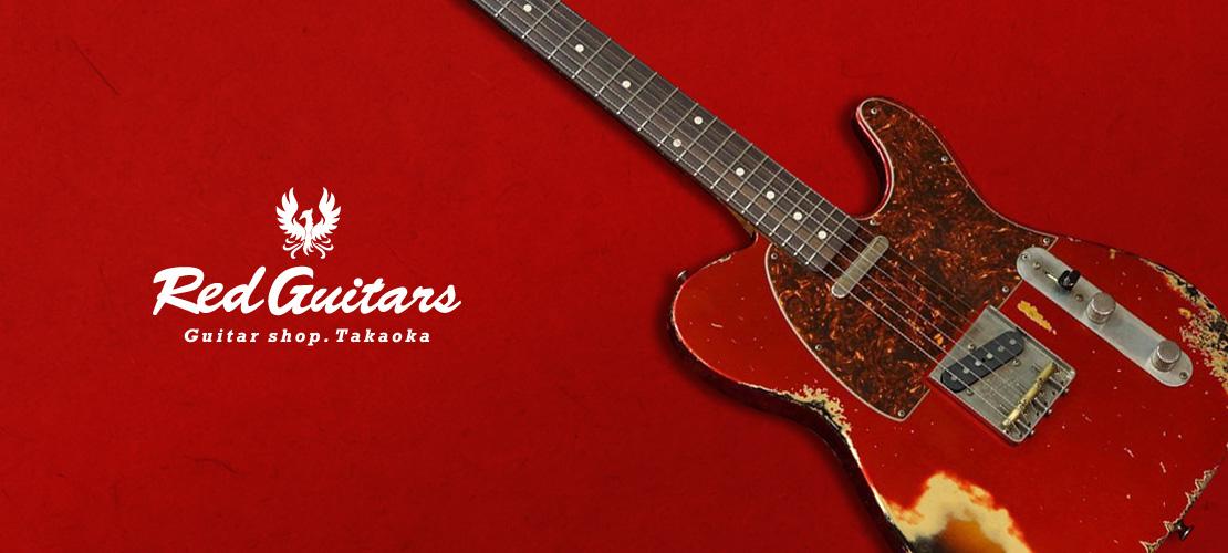 楽器センター高岡 ギターショップ